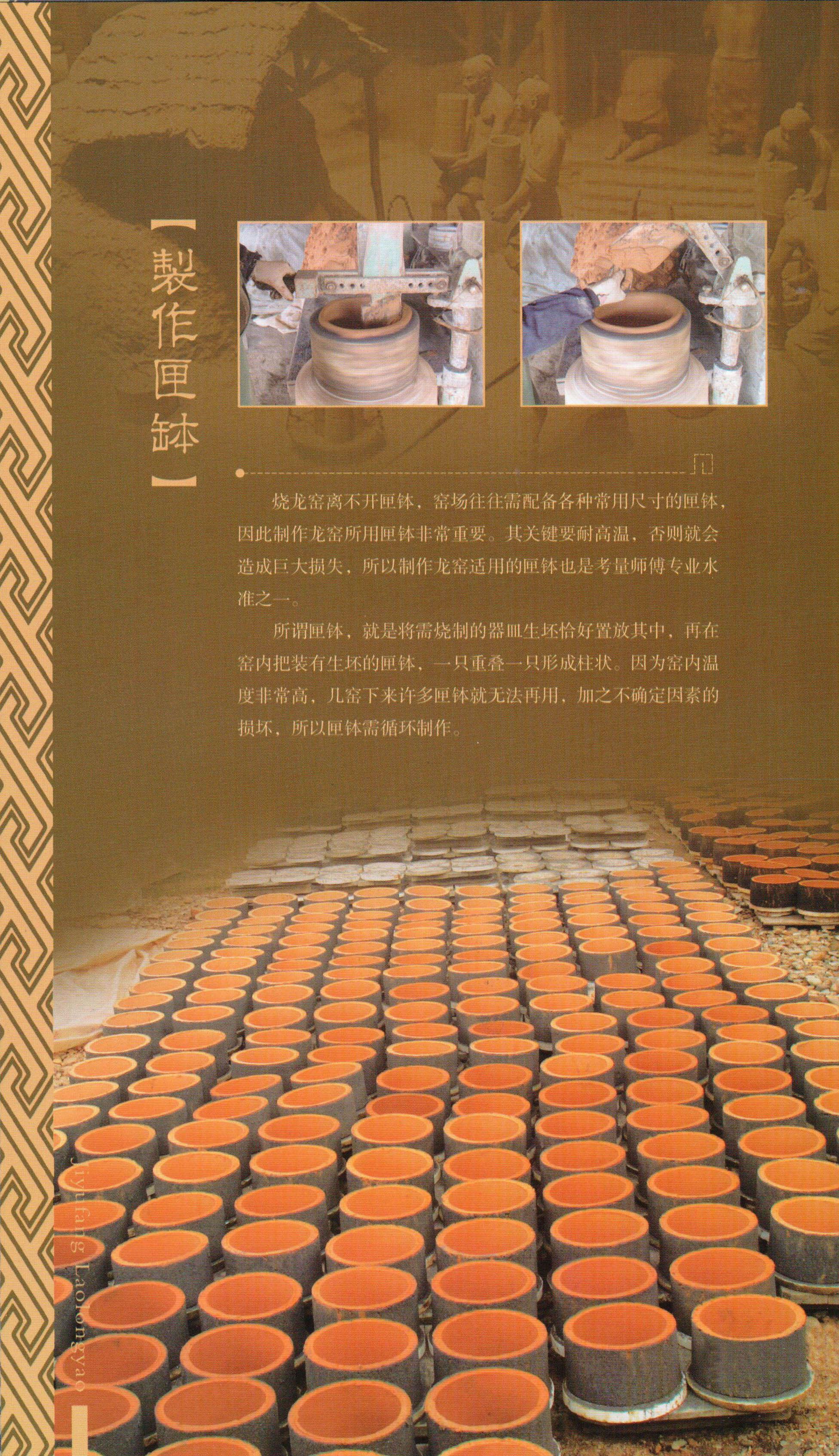 jiyufang_laolongyao-22