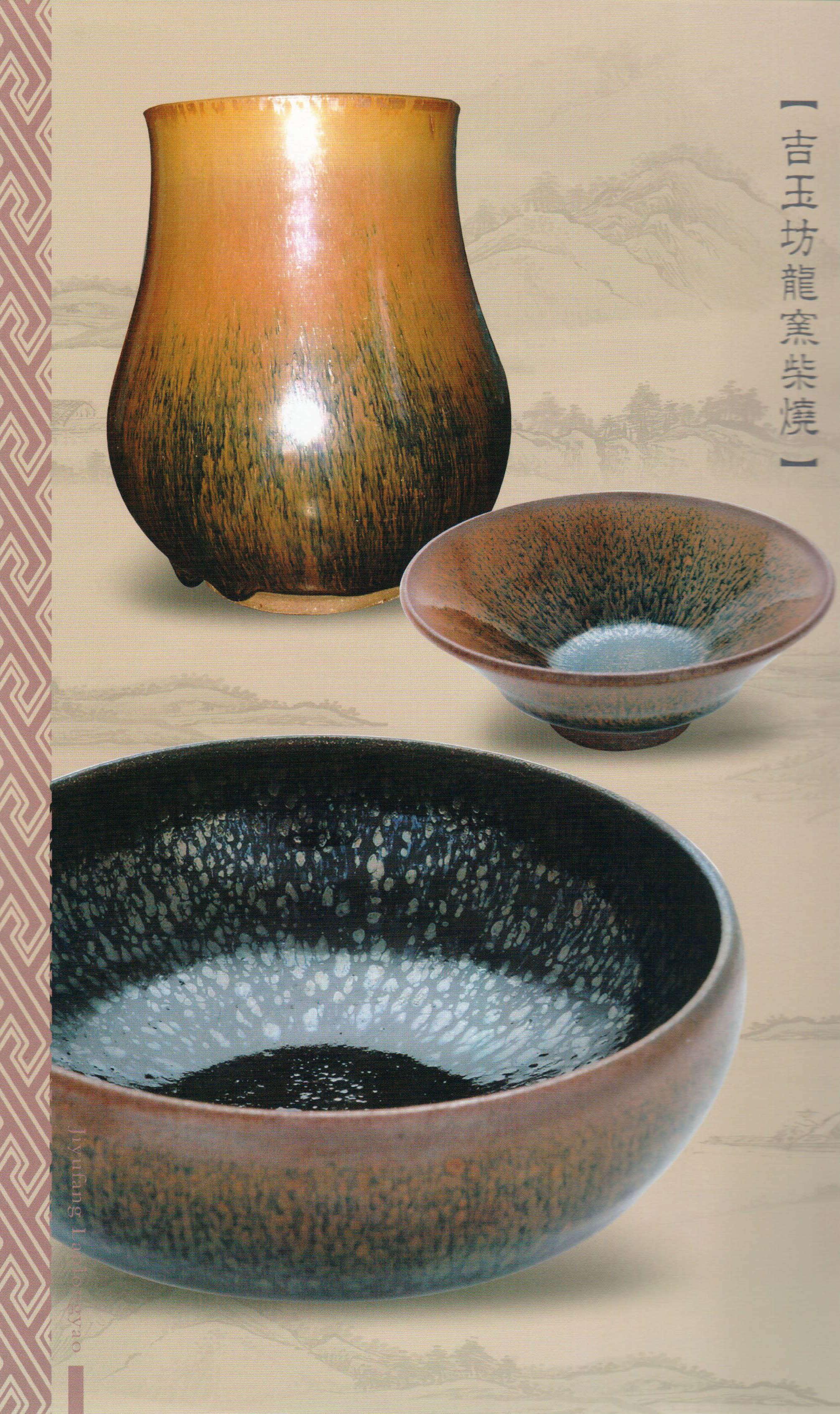 jiyufang_laolongyao-28