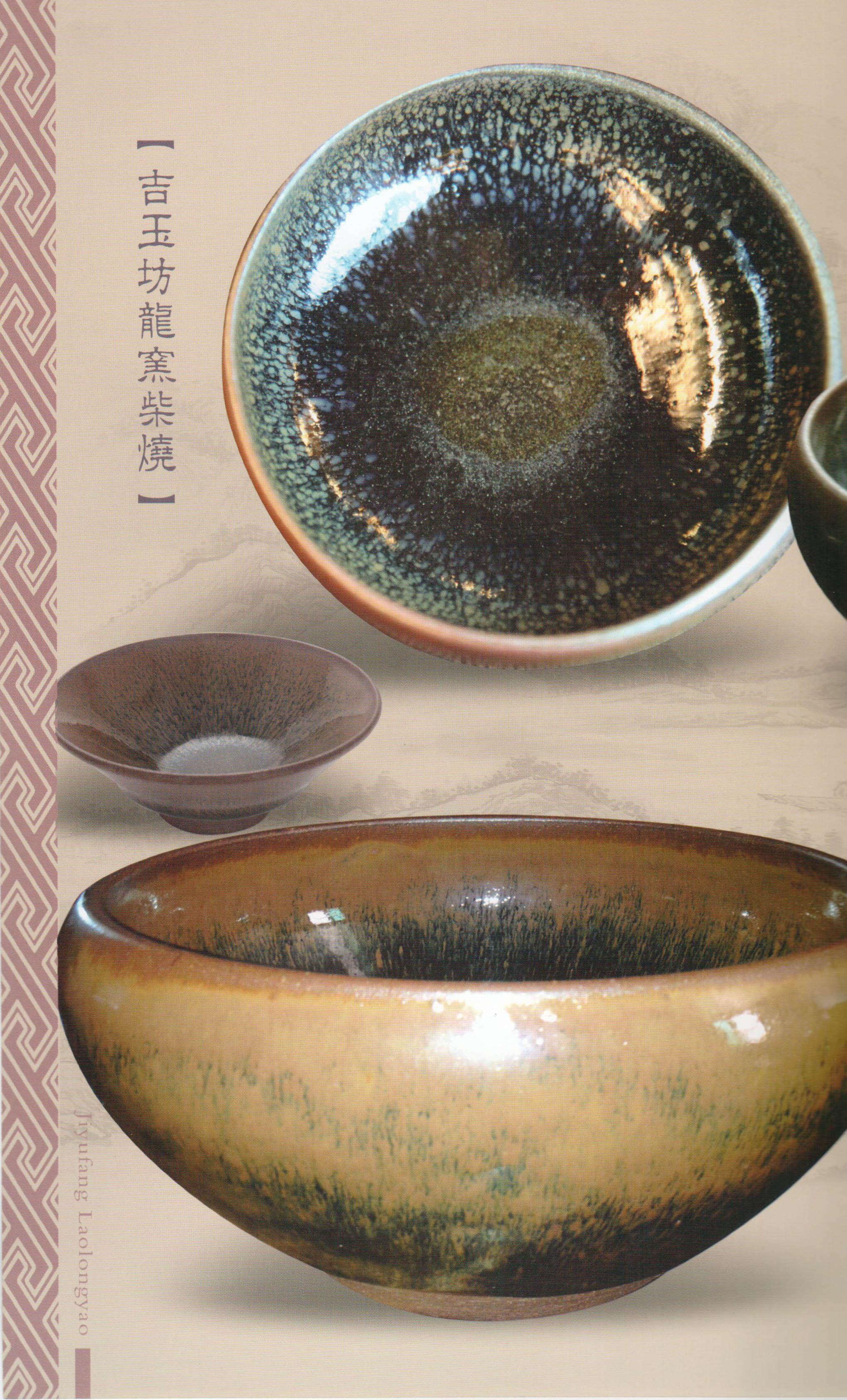 jiyufang_laolongyao-30