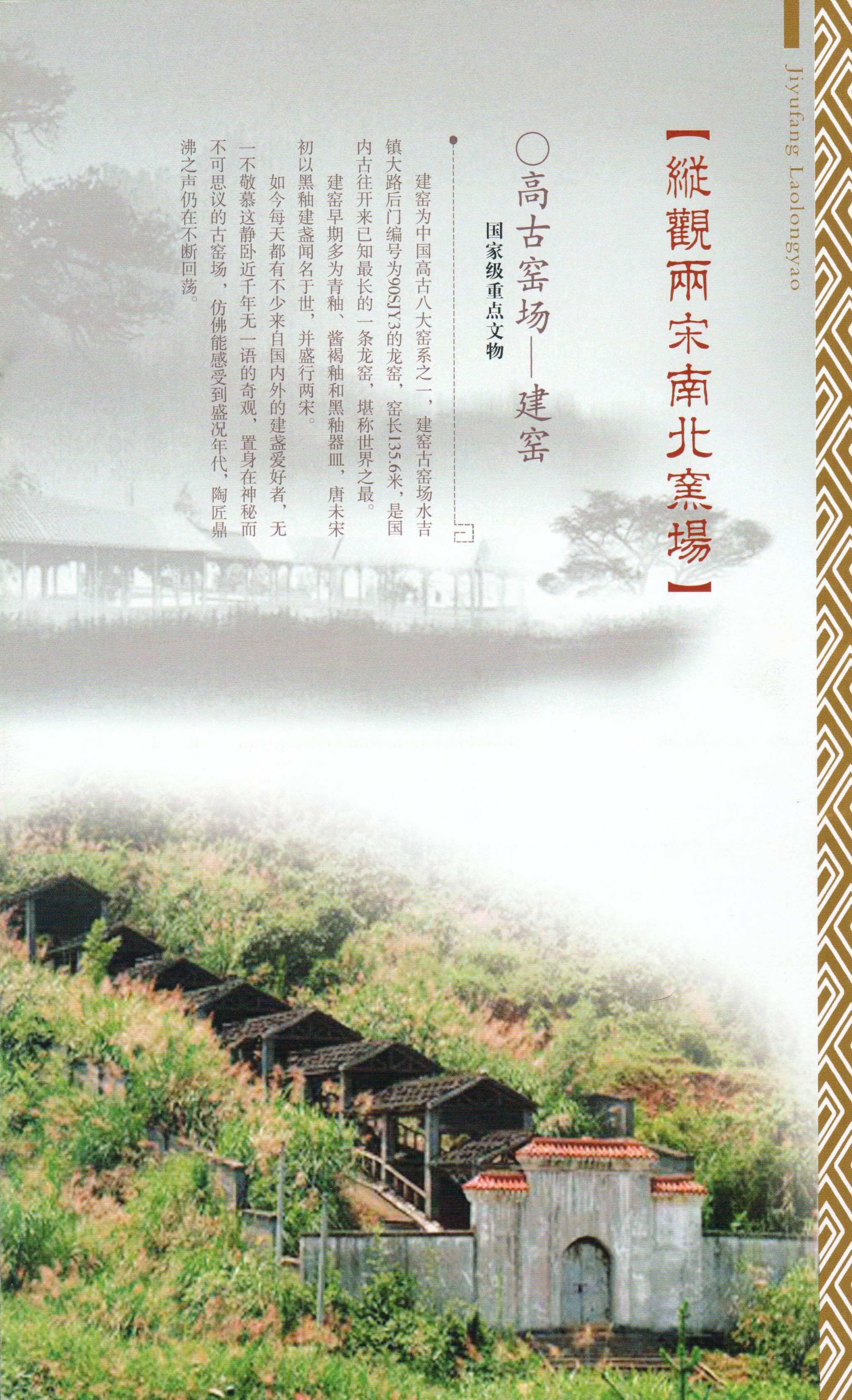 jiyufang_laolongyao-33