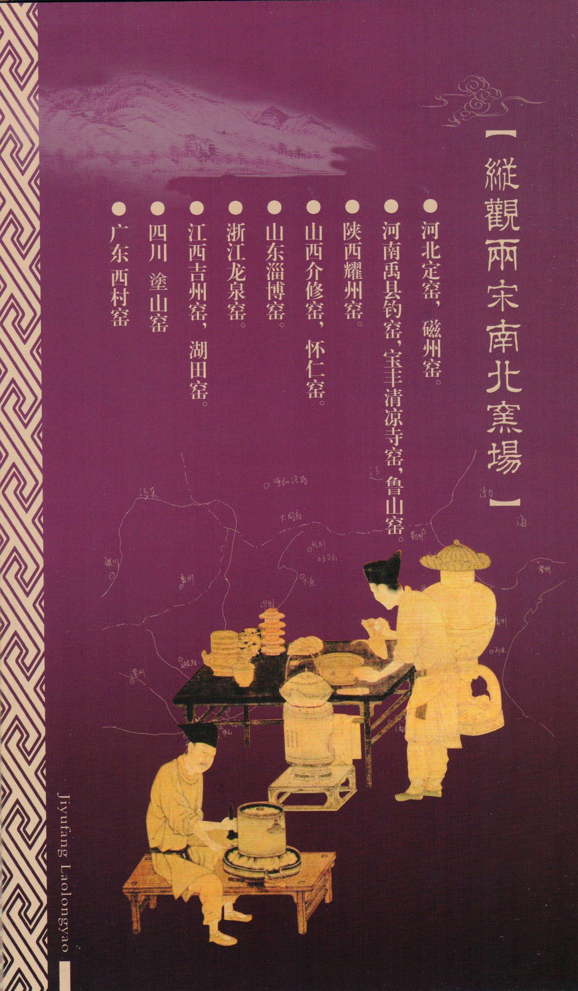 jiyufang_laolongyao-34