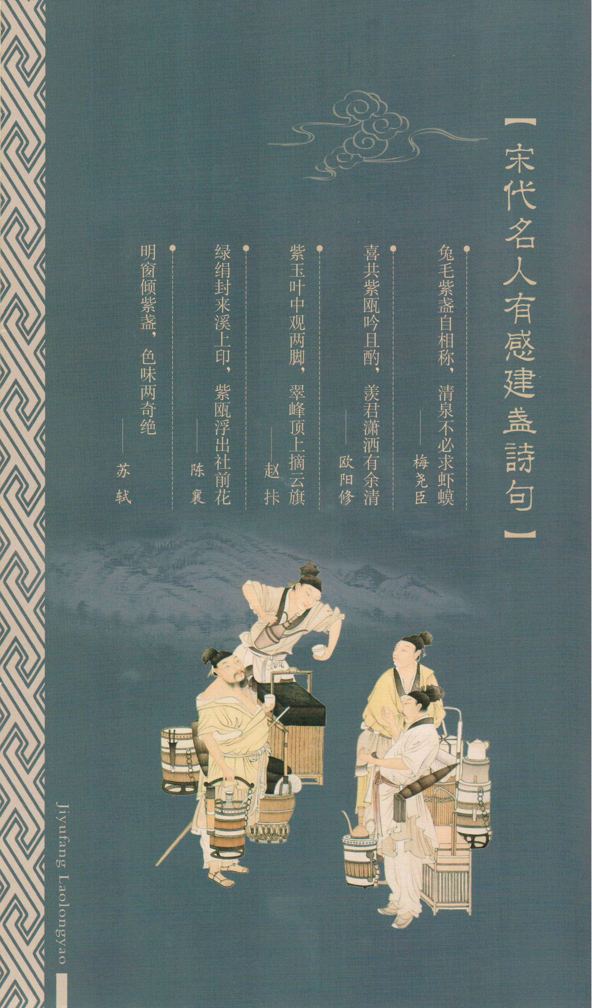 jiyufang_laolongyao-4