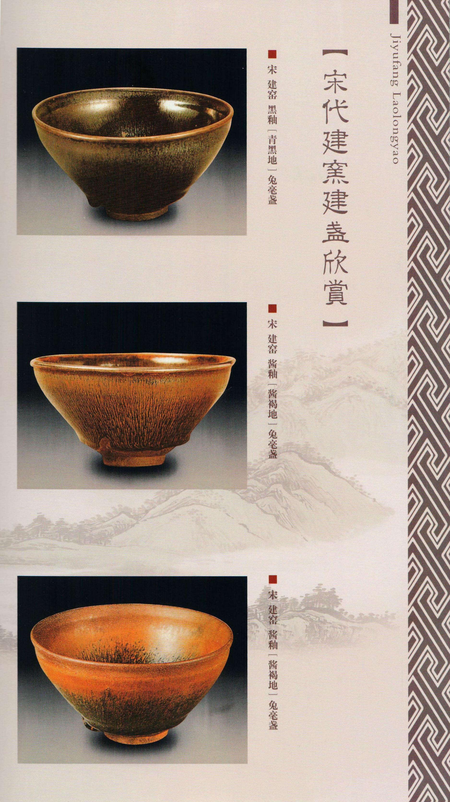jiyufang_laolongyao-5