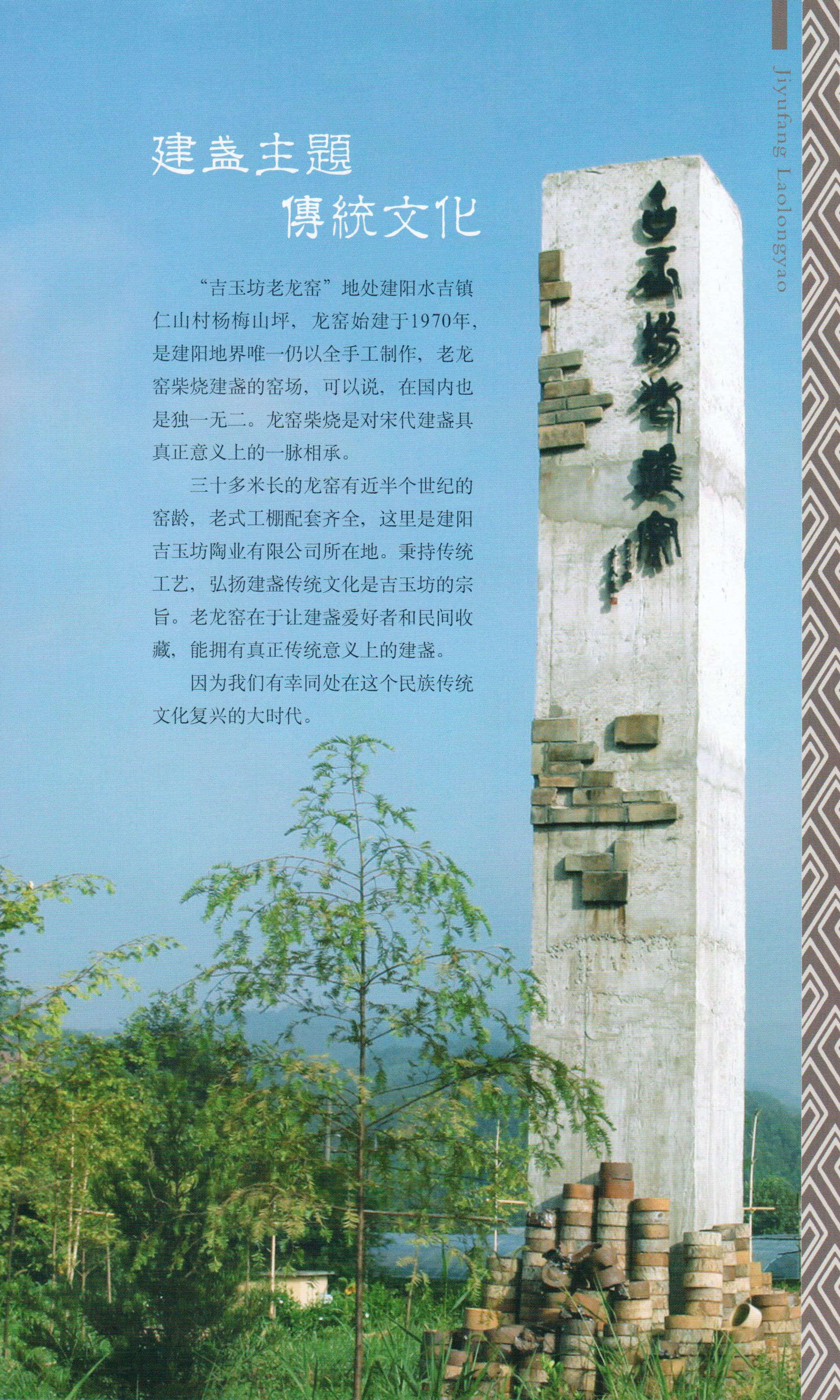 jiyufang_laolongyao-9