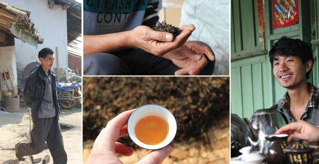 collage_qianjiazhaiblacktea