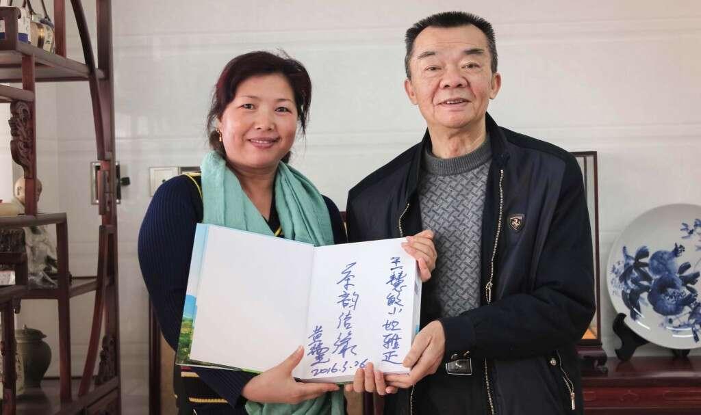 Wang Huimin with Master Huang Rui Guang