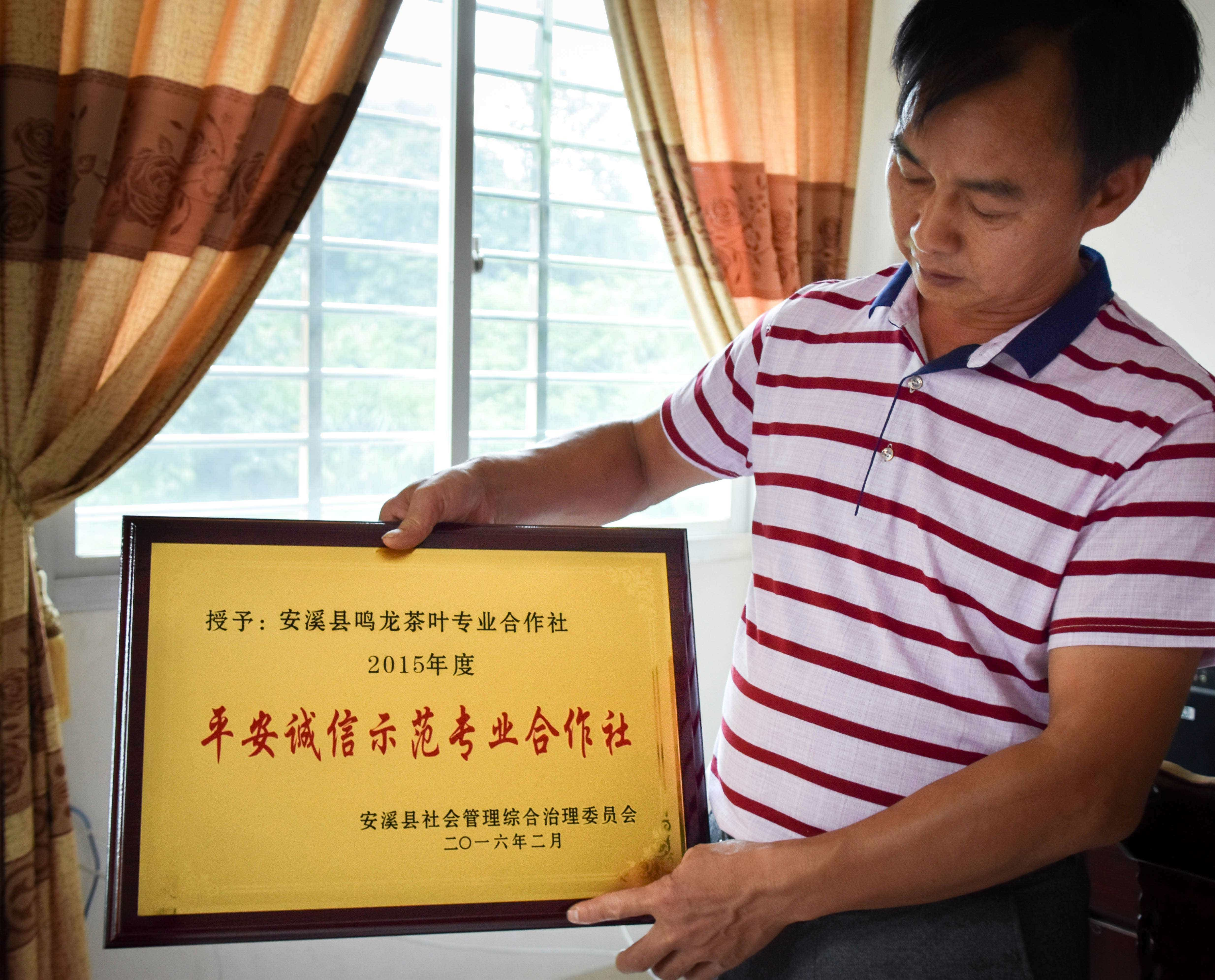 Zhang Rongde with his award recognizing his transparency & integrity