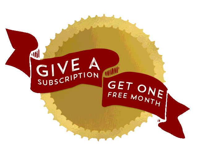 givetomcget1month-ribbon