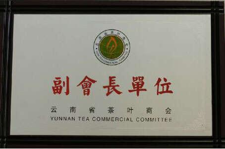 longyuanhao_awardforenvironmentalprotection