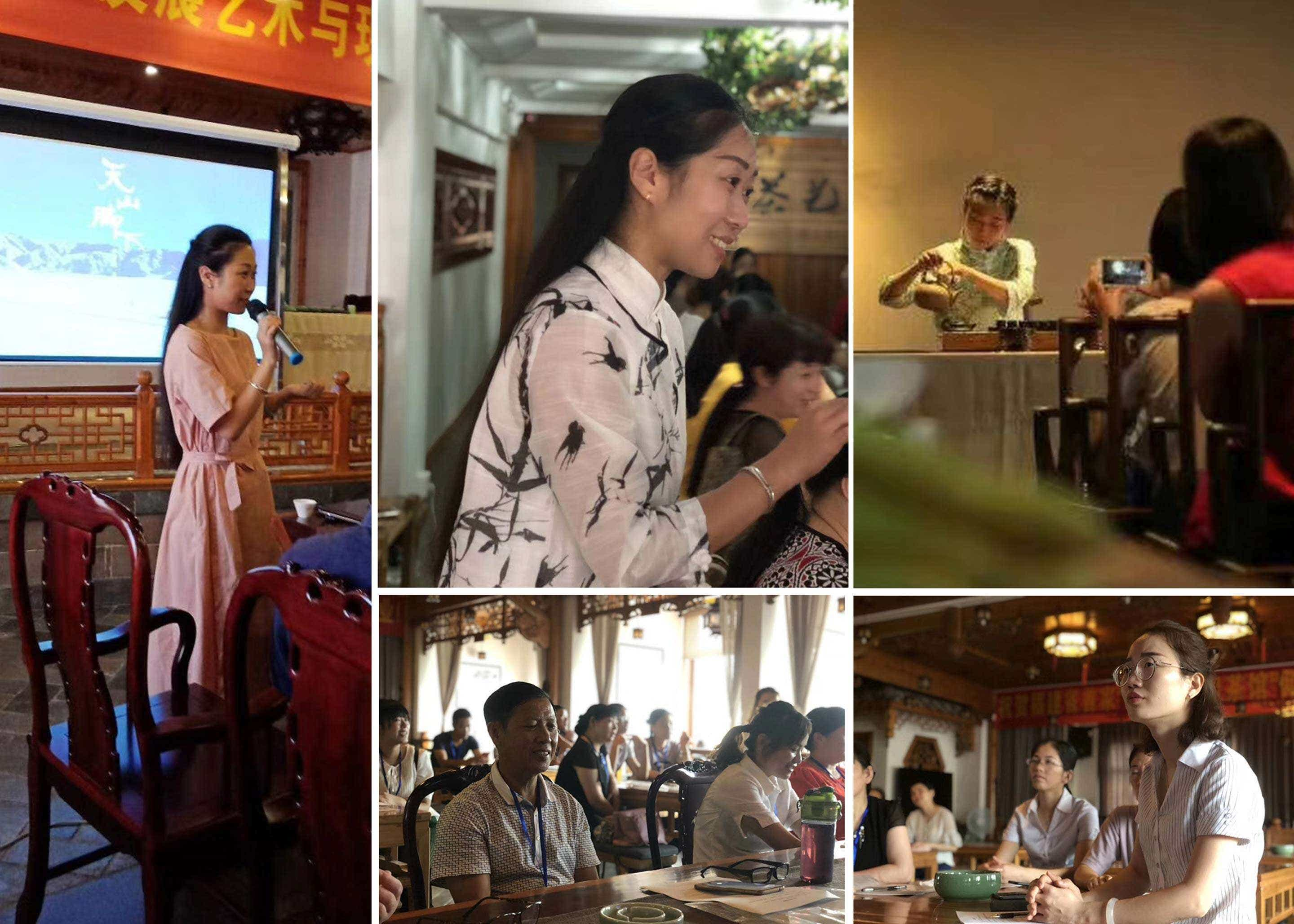 Li Xiangxi teaches high level tea ceremony, history, and taste training
