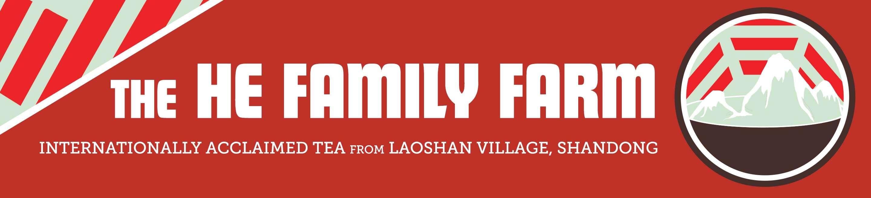 The He Family Tea Farm: Internationally Acclaimed Tea from Laoshan Village, Shandong