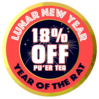 Save 18% on pu'er tea, now through 02/20/2020